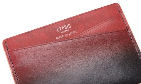 CYPRIS(キプリス) パス入れ■URUSHI -漆- [4328]