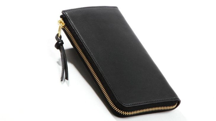 こだわりレザーの「メンズ長財布(L字ファスナータイプ)」