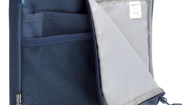 こだわりレザーバッグとセットで使う「タブレット用インナーバッグ」