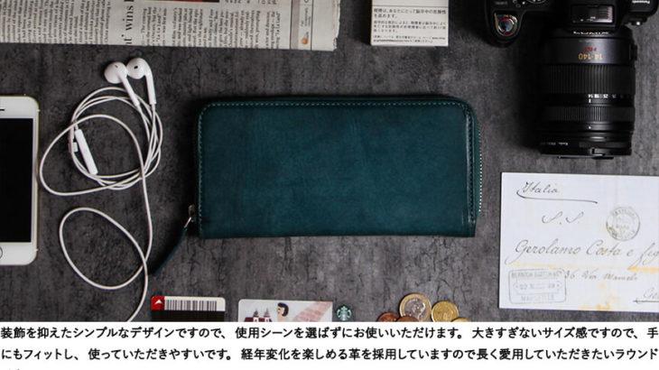 Boosters(ブースターズ )の財布はプエブロレザー を使っているのに超低コスト