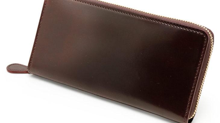 GANZO(ガンゾ) シェルコードバン2 ラウンドファスナー長財布