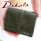 Dakota(ダコタ) 小銭入れ付き 二つ折り財布 クラプトン